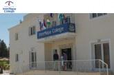 InterNapa College