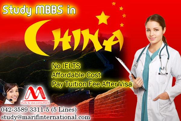 #study in china, china study, #universities in china, #MBBS in china, china scholarship, china university, study Chinese, study in china scholarship, scholarship in china, Chinese universities, study #medicine in china,