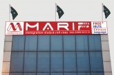 MARIF INTERNATIONAL (PVT) LTD