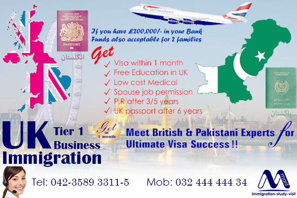 Immigration visa in Lahore, Immigration visa in Pakistan, Immigration visa in DHA Phase1, Immigration Visa in Punjab, tier 1 exceptional talent, tier 1 entrepreneur ninvestor visa, tier 1 dependent visa extension, entrepreneur visa uk requirements, tier1, entrepreneur visa maintenance funds, uk entrepreneur visa new rules, uk entrepreneur visa success rate, immigration entrepreneur visa, entrepreneur policy guidance, tier 1 highly skilled migrant visa, tier 1 entrepreneur points calculator, tier 1 entrepreneur visa forum,  tier 1 entrepreneur policy guidance 2018, tier one, tier 1 maintenance funds, uk tier 1 entrepreneur, entrepreneur visa extension uk, tier 1 entrepreneur extension documents, international entrepreneur visa, tier 1 post study visa, tier 1 extension form, tier 1 entrepreneur forum, tier 1 entrepreneur maintenance requirement, uk tier 1, graduate entrepreneur visa uk, uk entrepreneur visa processing time, immigration Experts, Visa experts, UK visa experts, immigration consultants, visa, tier 1 entrepreneur visa experts,  uk business visa experts