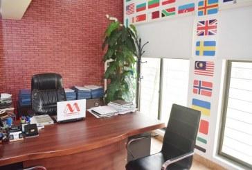 MARIF INTERNATIONAL (PVT) LTD