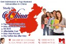 Apply Study in China Through our Experts