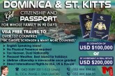 Passport of Dominica and ST.Kitts by Investment or Donation